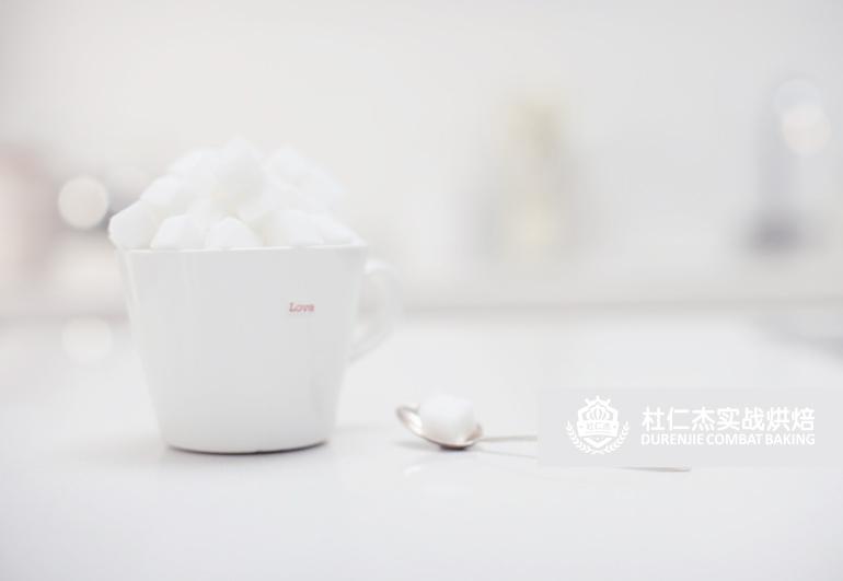 糖粉|细砂糖|绵白糖烘焙培训学校教的技术区别|杜仁杰西点蛋糕学校